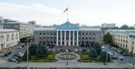 Бишкек шаардын мэрия имараты. Архив
