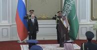 Музыканты духового оркестра Саудовской Аравии запутались в нотах гимна России во время встречи президента Владимира Путина с королем Сальманом бен Абдель Азизом Аль Саудом.
