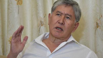Бывший президент Кыргызстана Алмазбек Атамбаев встречается с журналистами в своей резиденции в селе Кой-Таш близ столицы Бишкек. 26 июня 2019 года