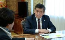 Президент Кыргызской Республики Сооронбай Жээнбеков принял председателя Центральной комиссии по выборам и проведению референдумов КР Нуржан Шайлдабекову. 16 октября 2019 года