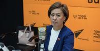 Кыргызстан фракциясынын депутаты Айнура Аскарова. Архивдик сүрөт