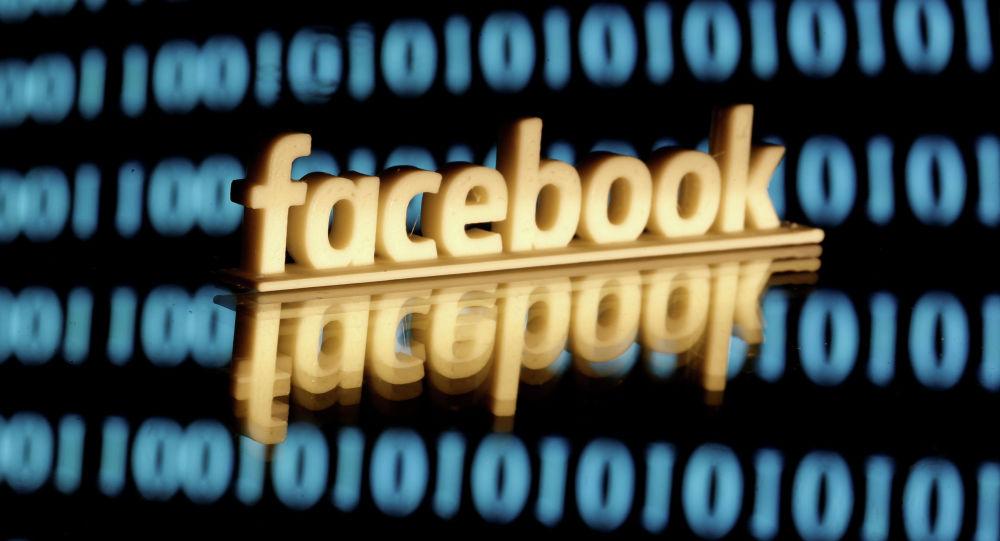 Facebook социалдык тармагы. Архивдик сүрөт