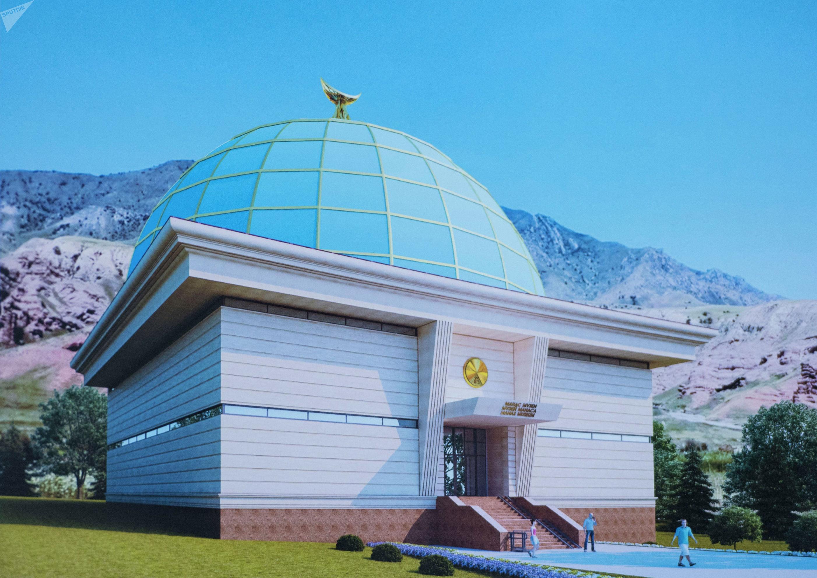 Проект музея эпосу Манас в Аламединском ущелье