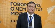 Председатель лиги ювелиров Казахстана Кайсар Жумагалиев