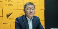 Главный специалист аналитической работы контроля мониторинга информации качества услуг Государственного учреждения Унаа Урмат Асанкожоев