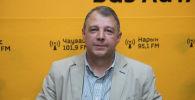 Эксперт в области охраны окружающей среды и изменения климата Владимир Гребнев