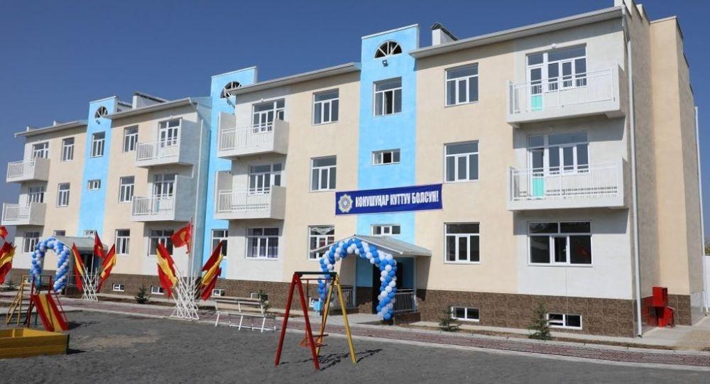 Баткен облусунда прокуратура кызматкерлерине батирлер берилди