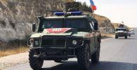 Бронеавтомобили военной полиции РФ на северо-востоке провинции Алеппо в Сирии.