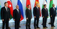 Заседание Совета глав правительств Содружества независимых государств (СНГ)