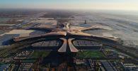Дүйнөнүн эң ири аэропорту болуп саналган Кытайдын Пекининдеги Дасин аэропорту. Архив
