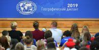 Участники Всероссийского географического диктанта в Москве