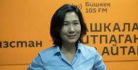 Специалист по коммуникациям Урмат Кабылова