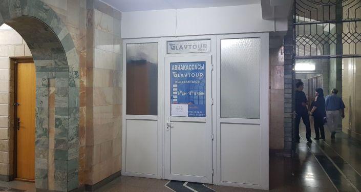 Авиакасса внутри здания Жогорку Кенеша
