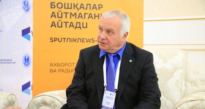 Германия-россиялык форумунун илимий директору Александр Рар