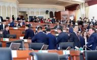 Депутаты Жогорку Кенеша во время перерыва заседания. Архивное фото