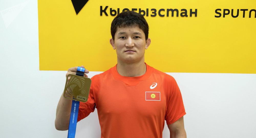 Чемпион мира по борьбе среди спортсменов не старше 23 лет (U-23), кыргызстанец Улукбек Жолдошбеков