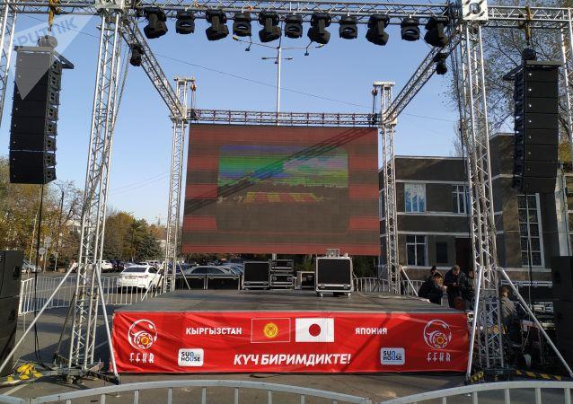 Сцена на Старой площади Бишкека, где будет организована фан-зона на футбольный матч между сборными Кыргызстана и Японии