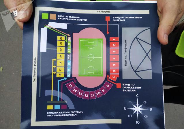 Карта стадиона Бишкека для болельщиков, где пройдет футбольный матч между сборными Кыргызстана и Японии в Бишкеке