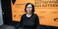 Киновед Гульбара Толомушева во время беседы на радио Sputnik Кыргызстан