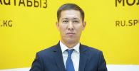 Начальник Управления землепользования и строительства мэрии Бишкека Азамат Сагындык уулу