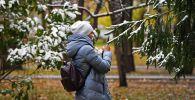 Девушка в парке. Архивное фото
