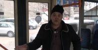 20 ноября днем в центре Бишкека мужчина с ножом пытался напасть на пассажиров троллейбуса. Вел он себя совершенно неадекватно.