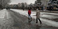 Бишкекте тынчтык митингине чогулгандар тарады