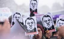 Участники митинга против коррупции. Архивное фото