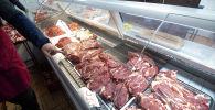 Продажа мяса на одном из рынков Бишкека. Архивное фото