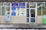 Отделение банка на пересечении улиц Сухэ-Батора и Юнусалиева, который был ограблен