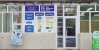 Sputnik Кыргызстан агенттигинин кабарчысы Экоисламик Банкынын тонолгон филиалынын сүрөттөрүн салды