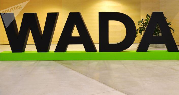 Аббревиатура всемирного антидопингового агентства. Архивное фото