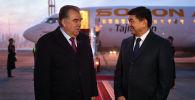 Президент Республики Таджикистан Эмомали Рахмон прибыл в Кыргызскую Республики для участия в работе сессии Совета коллективной безопасности Организации Договора о коллективной безопасности (ОДКБ).