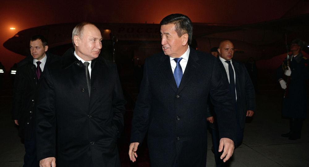 Президент России Владимир Путин прибыл в Кыргызстан для участия в очередной сессии Совета коллективной безопасности Организации Договора о коллективной безопасности
