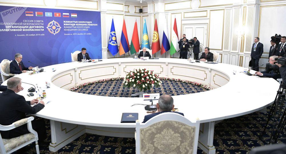 Встреча глав государств — членов ОДКБ в узком составе в госрезиденции Ала-Арча