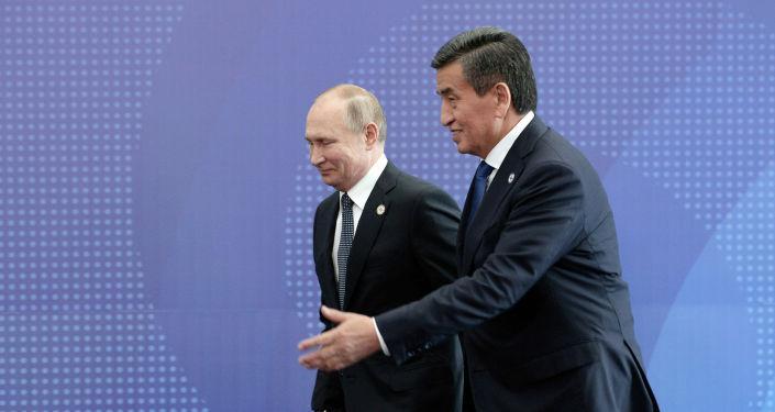 Кыргызстандын президенти Сооронбай Жээнбеков жана Россиянын башчысы Владимир Путин