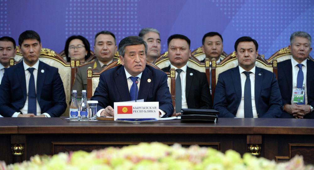 Президент Кыргызстана Сооронбай Жээнбеков на расширенном заседании глав стран — участниц ОДКБ в Бишкеке