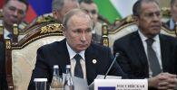 Президент РФ Владимир Путин на заседании Совета коллективной безопасности ОДКБ в расширенном составе.