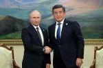 Президент Кыргызской Республики Сооронбай Жээнбеков встретился с Президентом Российской Федерации Владимиром Путиным. 28 ноября 2019 года
