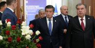 Президент Сооронбай Жээнбеков ЖККУ мамлекеттеринин башчылары менен. Архивдик сүрөт