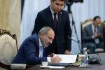 Армениянын премьери Никол Пашинян. Архивдик сүрөт