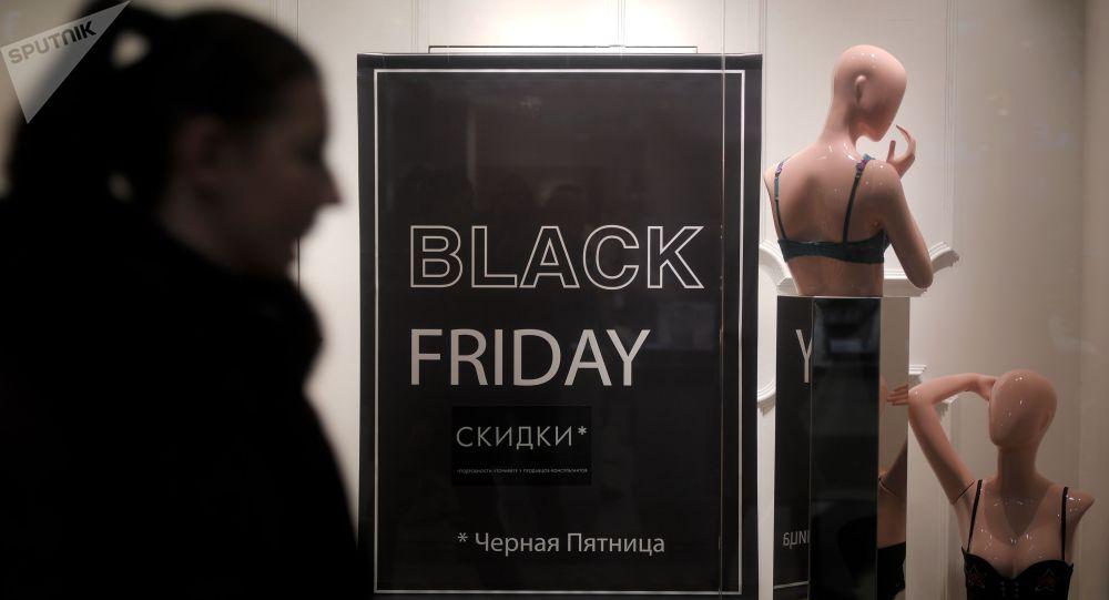 Покупательница в торгово-развлекательном центре во время акции Черная пятница. Архивное фото