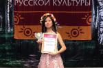 Кыргызстандык аткаруучу Айдай Балбаева