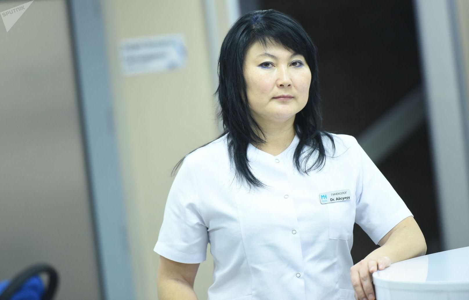 Врач-гинеколог Айсулуу Абдиева