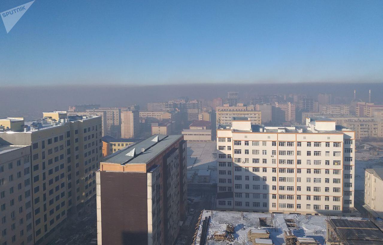 Смог над Бишкеком