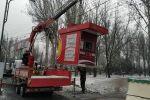 Бишкек мэриясы мыйзамсыз орнотулган объектилерди алууда