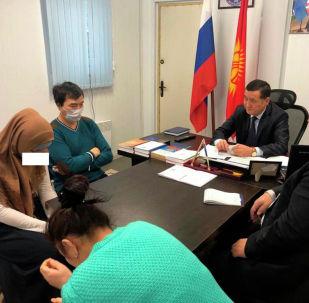 Министерства внутренних дел Кыргызстана и России нашли девушку, записавшую голосовое сообщение с просьбой о помощи