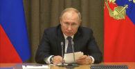 Президент России Владимир Путин выступил против милитаризации космоса. В частности он заявил, что США планируют боевые операции в космическом пространстве.