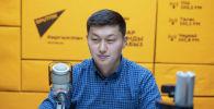 Хирург Абай Турдубаев на радиостудии Sputnik Кыргызстан