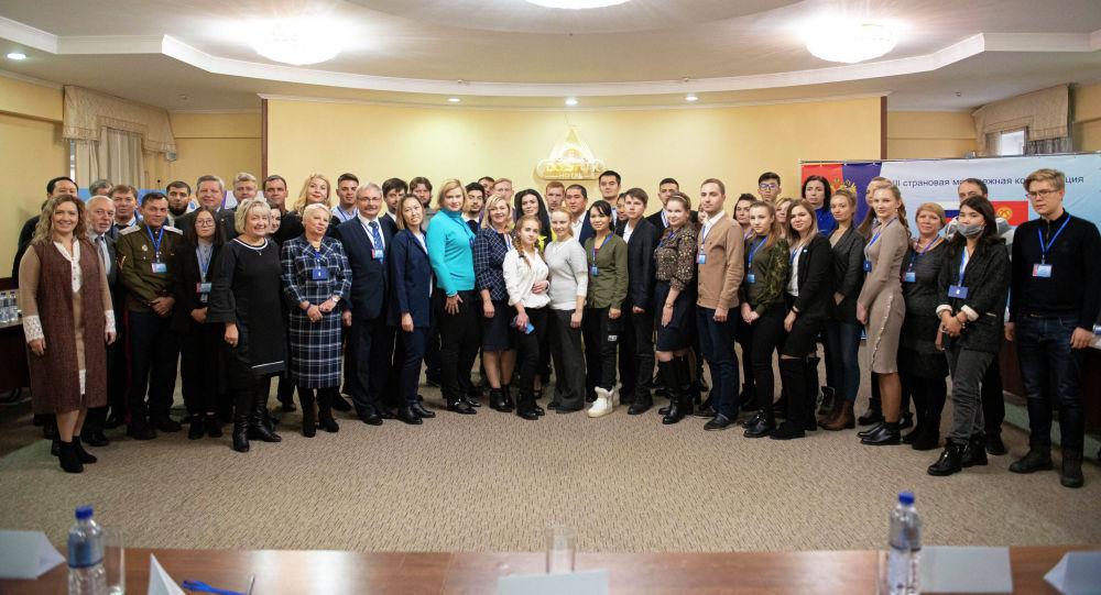 III молодежная конференция в рамках перекрестного года России и Кыргызстана
